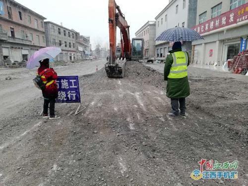 樂平公路分局在建項目S205省道管理部積極應對冰雪天氣保暢通