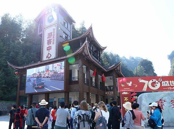 """中国最""""赚钱""""的景区,国庆七天赚30亿?被称为""""大自然印钞机"""""""