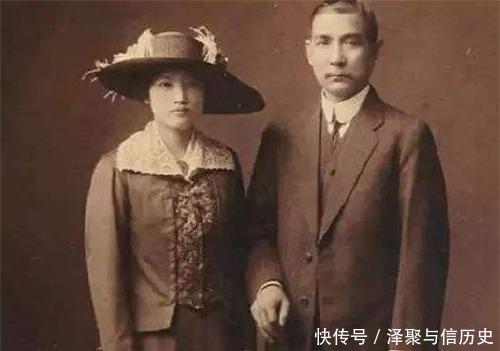 「一子」孙中山先生有三女一子,他们都去了哪里,最后都怎样了