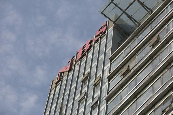 【上涨】统计局:9月份居民居住价格上涨0.7% 租赁房房租上涨1.4