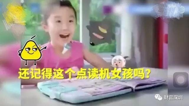 """<b>""""点读机女孩""""入读中国传媒大学,流言成学习动力!母亲有书卷气</b>"""