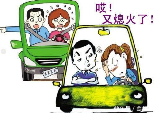 开车,宽容新手是一种美德