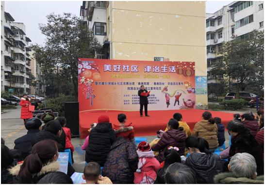 邻里团圆闹元宵和谐共建一家亲新津五津街道文武社区举办元宵节主题活动