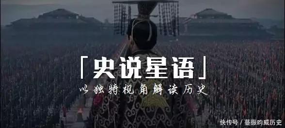 韩魏两@三家分晋,追根溯源,原是自作孽