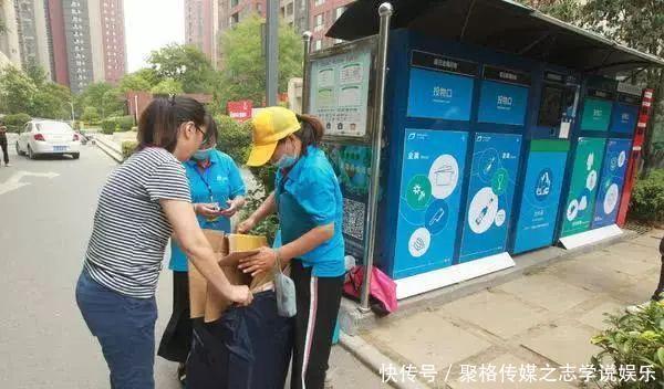 真的来了!郑州垃圾分类工作方案公布,70%小区年底前须达标!(图6)