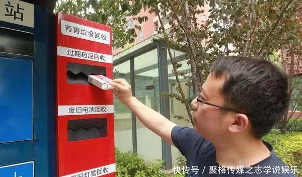 真的来了!郑州垃圾分类工作方案公布,70%小区年底前须达标!(图5)