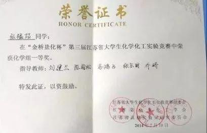 """<b>重读本科的""""浙大硕士""""张韫喆入学了!26岁重新高考只为圆梦</b>"""