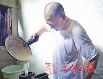 沙县:别样七夕民俗味浓