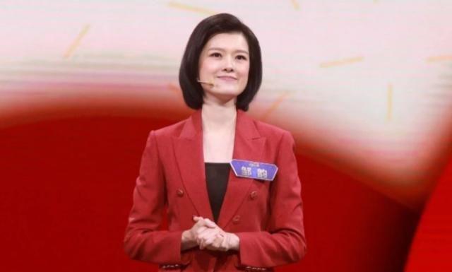 『工作』主持人大赛冠军邹韵成功转型,成为主持人后重回记者岗位
