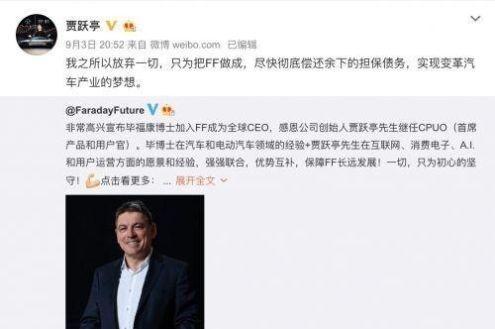 """【ceo】华为列出美国政府打压""""九宗罪"""";贾跃亭正式"""