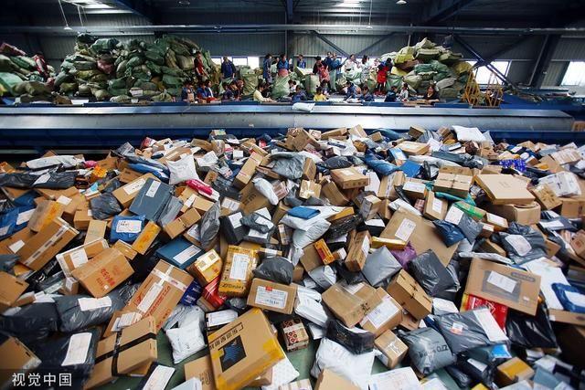 【国家邮政局】国家邮政局:今年双11高峰邮快件业务