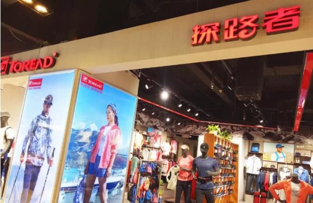 """【王静】公司市值跌去85% """"亏不起""""的探路者路在何方?"""