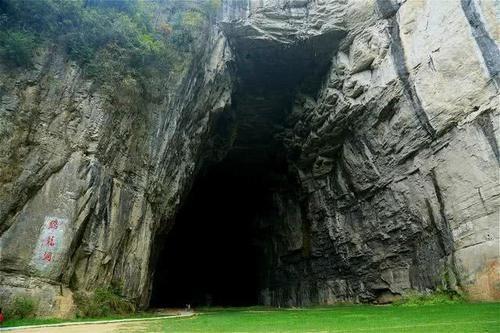 不来这三个地方,不知中国之美——最接近天堂的美景胜地