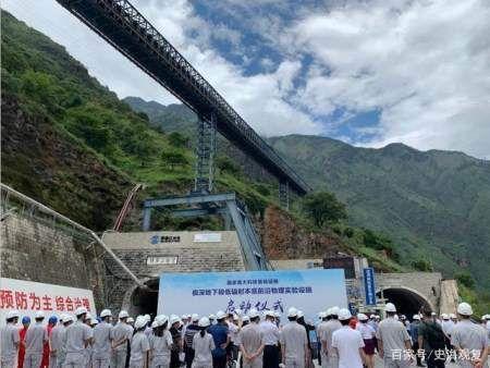 「研究」中国首个极深地下实验室:藏于岩石下2400米处,研究对象闻所未闻