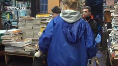 """意大利威尼斯洪灾:""""高水位""""书店难逃高水位洪水"""