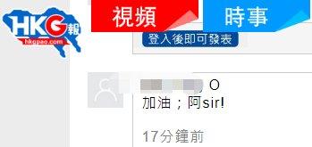 港媒:被暴徒割颈的香港警察需6个月语言治疗,声音受到永久损伤