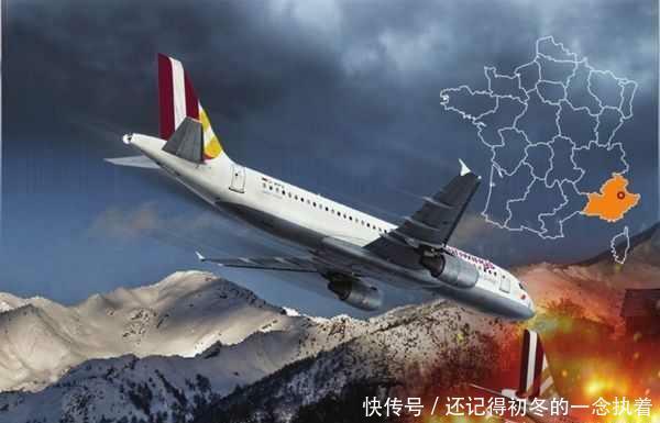 为什么客机出事宁愿机毁人亡,也不让乘客跳伞逃生?看完恍然大悟