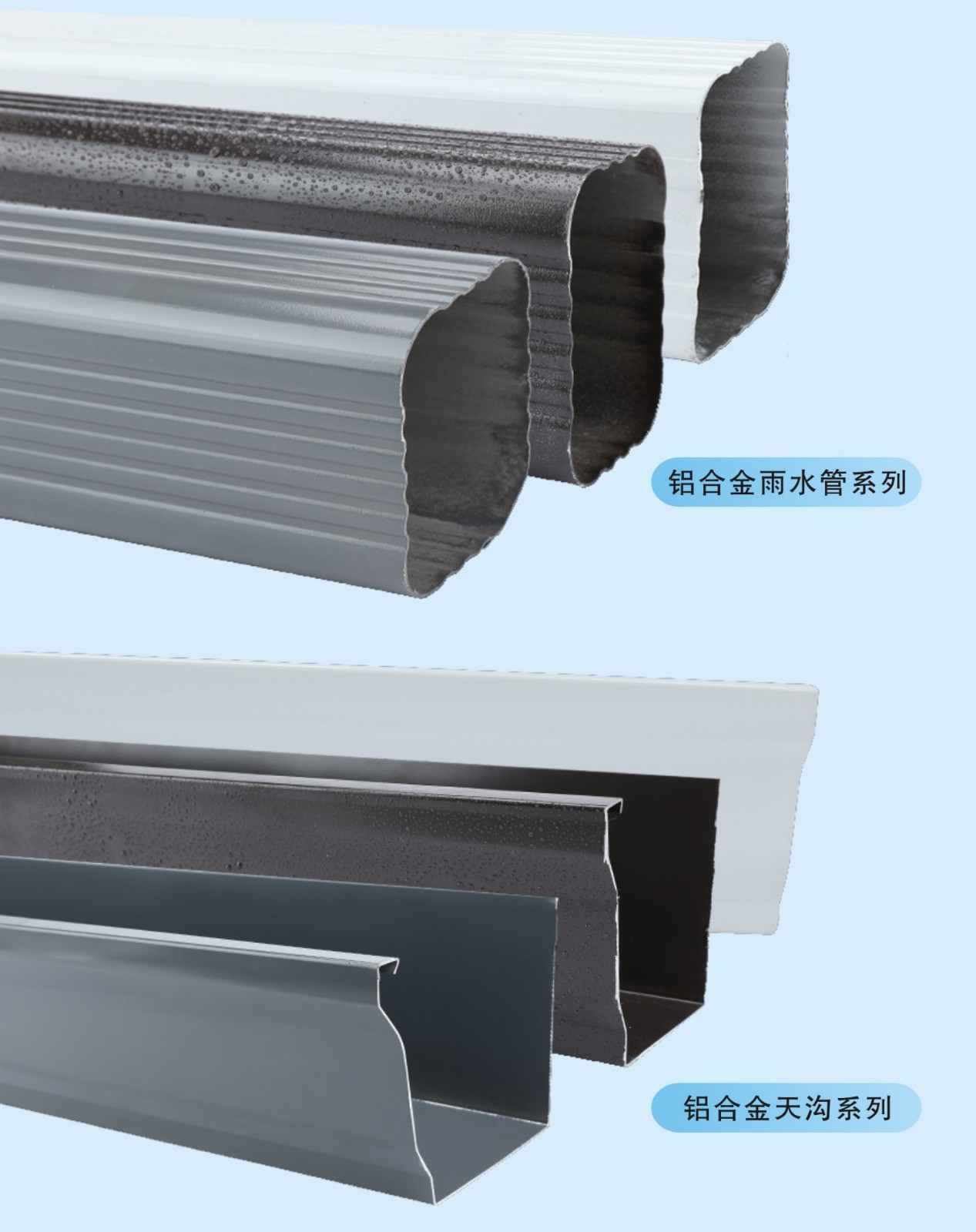 临汾市蒲县金属雨水槽厂家质量