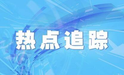 4月4日10时,广州将在全市范围鸣放防空警报
