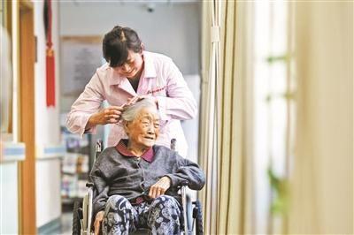 街道养老照料中心实现全覆盖 北京西城区率先推行老年人综合津贴