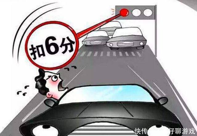 老司机也翻车,不小心闯红灯了咋办?教你一招,让你挽回6分!