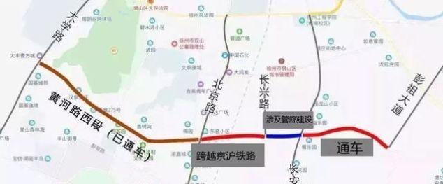 正式通车!徐州第3条穿山隧道来了!以后这样走时间减半