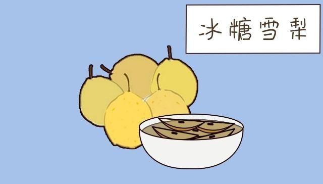 「良药」这3种水果给娃蒸着吃,营养翻倍还能治病,既是水果更胜