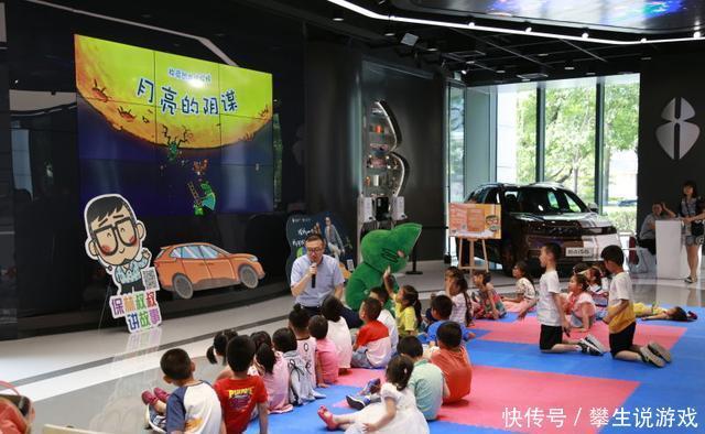 《保林叔叔讲故事》栏目携手奇点汽车为孩子开启一个奇妙的世界