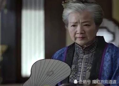 庆余年:祖母惊天身份被曝光!庆帝都直呼惹不起!范闲彻底傻眼了