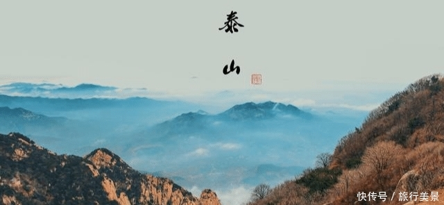 中国十大名山,去过三个算及格,如果全去过那绝对是骨灰级玩家