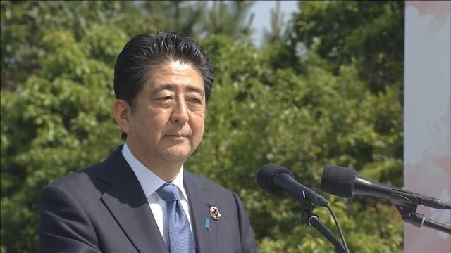 俄罗斯之后,日本又送上一则好消息:再向中国提供200万日元
