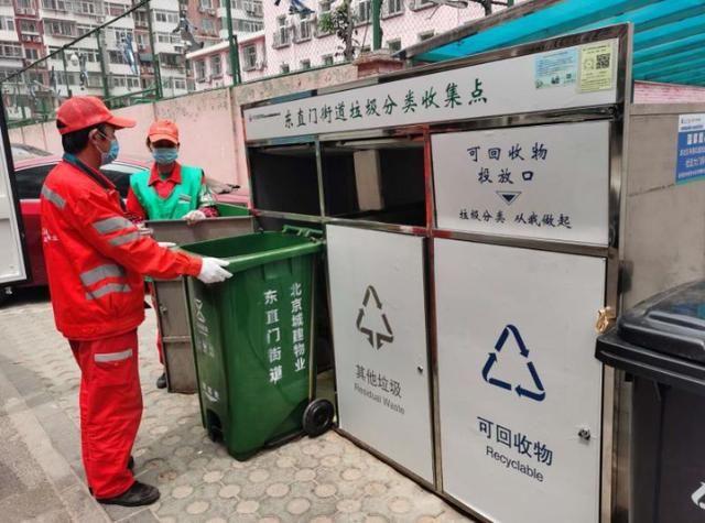 社区|10个社区的厨余垃圾怎么装运?东直门街道管家建运输线