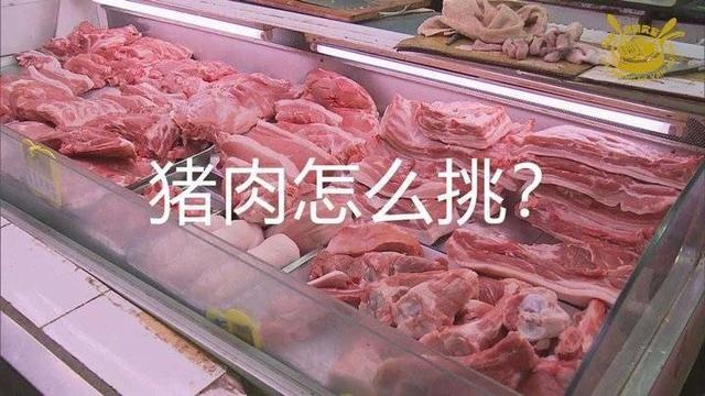 「猪肉」买猪肉时,聪明人专挑这4个部位,肉质最好,以后别再乱买了
