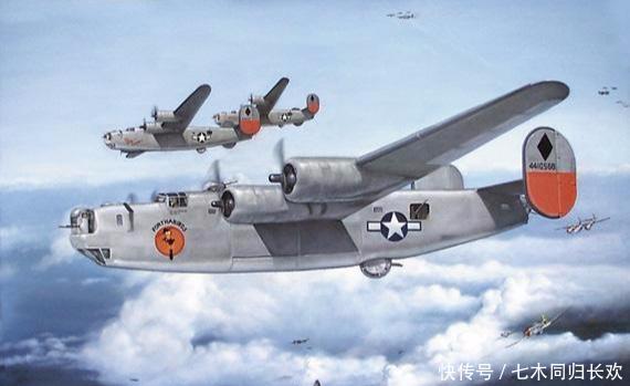 战机被击落,二战时的飞行员是如何跳伞的?
