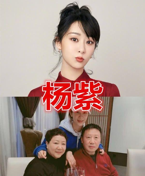 """有种养眼叫""""女星全家福"""",杨紫VS郑爽,看到热巴:什么神仙家庭?"""
