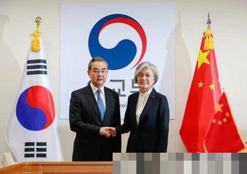 王毅会见韩国外长康京和:愿同韩方共同谋划好下阶段重要高层交往