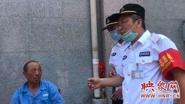 男子|六旬男子来郑州打工 第二天就迷路了