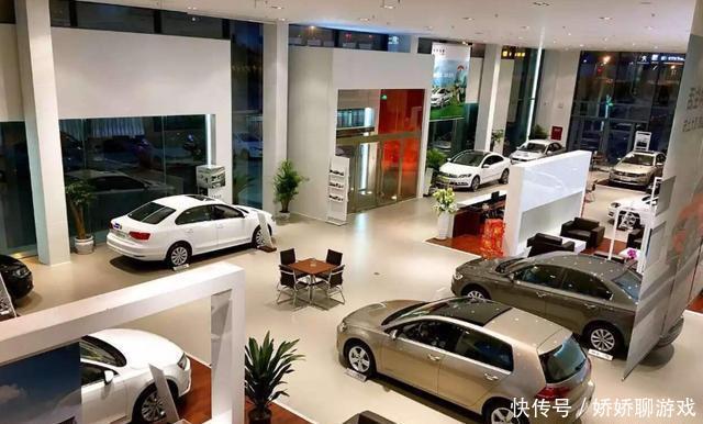 为啥4S店宁愿无息贷款也不想你全款买车?离职销售说了实情