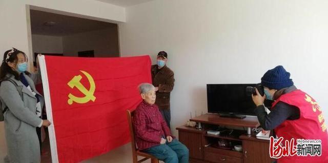 """河北石家庄星河御城党总支为213名党员捕捉""""红色影像"""""""