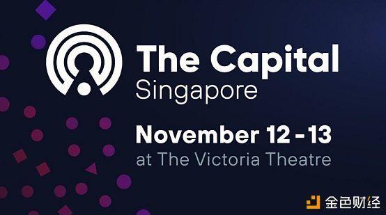 举办@阵容强大免费参与 CoinMarketCap新加坡会议将于11月12日举