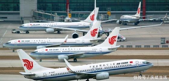 """中國最""""牛""""的機場,比北京首都機場還多2條跑道"""