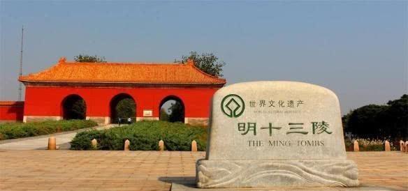 皇帝@明朝有十六位皇帝,为何北京只有十三座陵墓?还有三位葬在何处?
