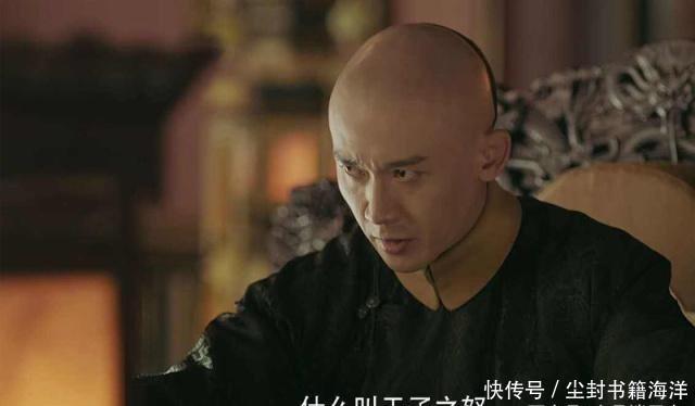 「皇帝」皇上是一国之主,为什么会惧怕尔晴,不敢将那晚的事说出真相
