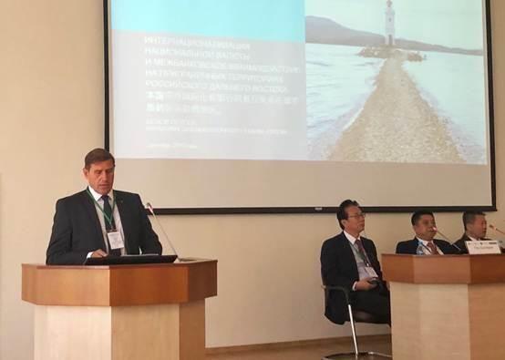 符拉迪沃斯托克■2019中俄金融合作圆桌会议在俄罗斯符拉迪沃斯