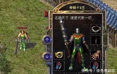 『热血传奇』热血传奇:盘点战术玩家前期的必备武器,都有哪些属性要求!