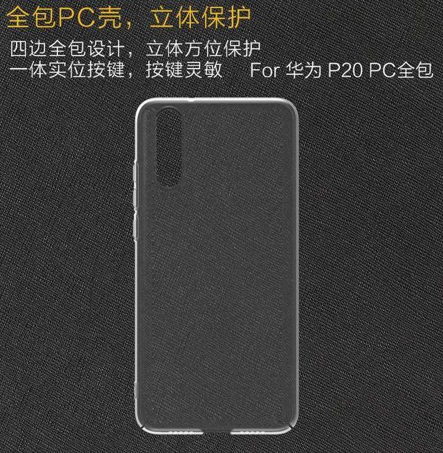"""魅族15Plus处理器被网友""""确认"""",华为新机被配件厂商曝光"""