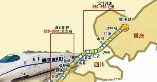 中国将修建一条时速350公里超级高铁, 途径城市要腾飞了!