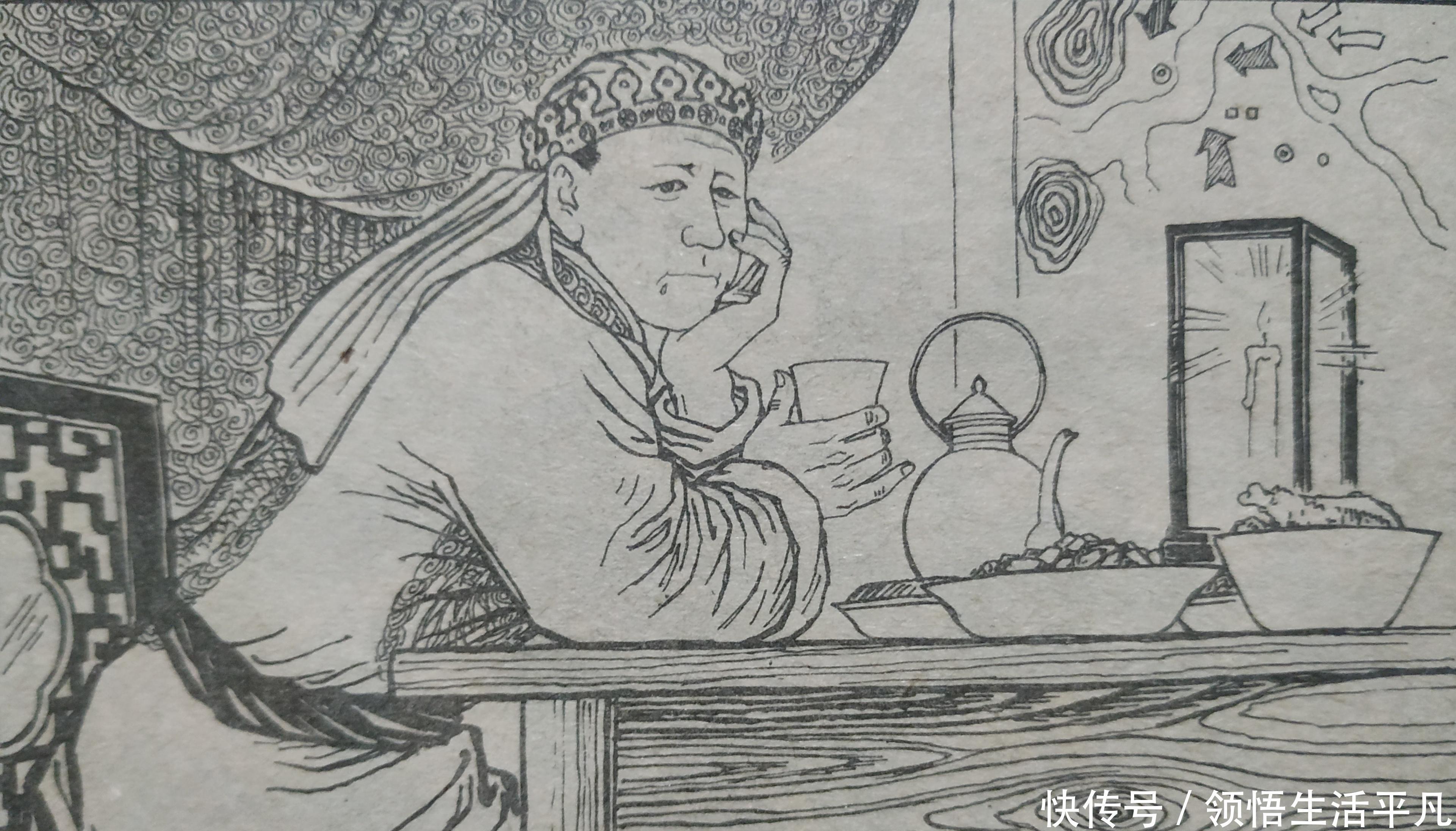 『救陈玉成』李秀成如果听从干王意见,陈玉成不会死,太平天国不会亡那么早