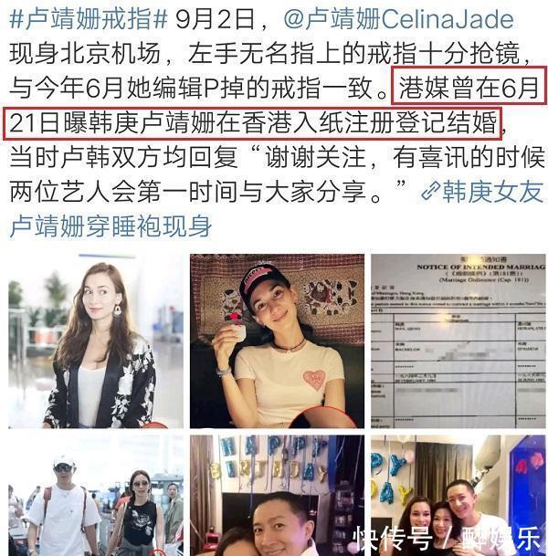 卢靖姗独自现身机场,谁注意到了她手上的首饰网友:与韩庚关系说明一切