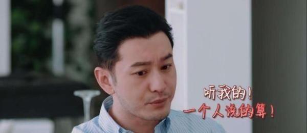 秦海璐在最忙碌的时候喝到王俊凯做的珍珠奶茶,怪不得这么宠他呢